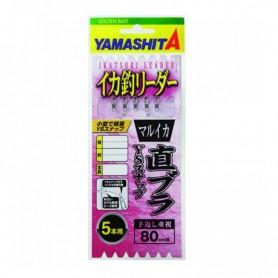 YAMASHITA - Tataki Ikatsuri Leader
